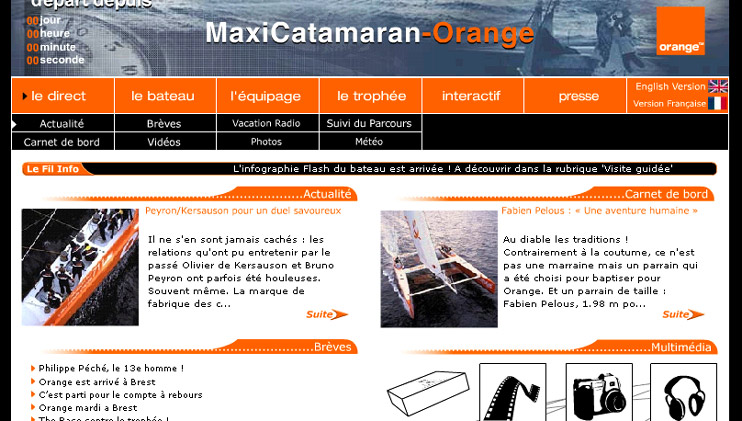 Catamaran Orange website